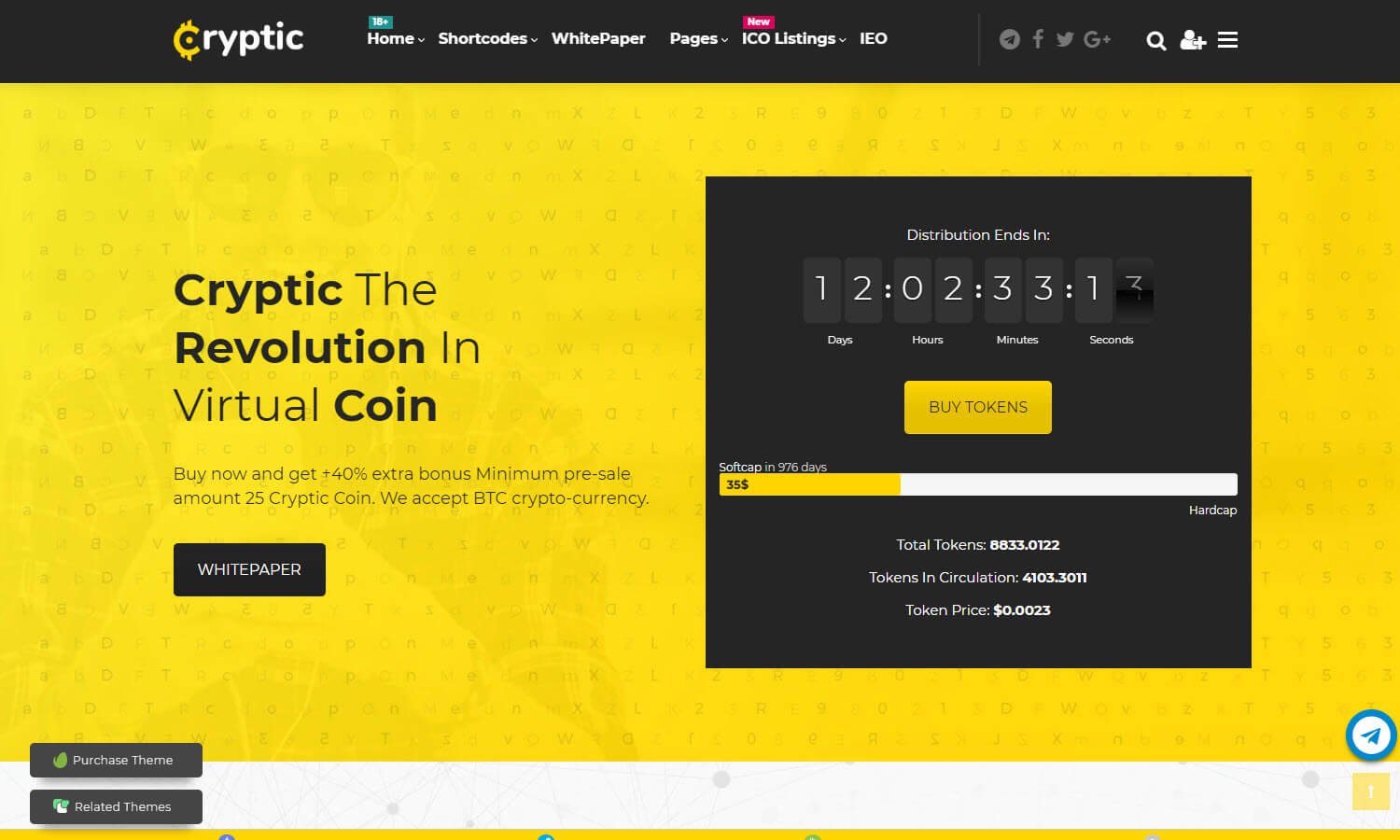 Cryptic screenshot