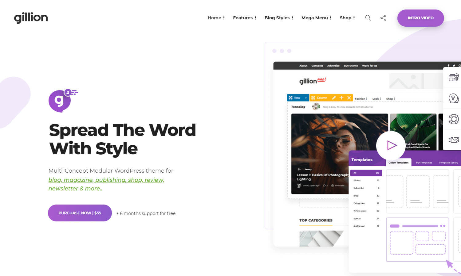 Gillion screenshot