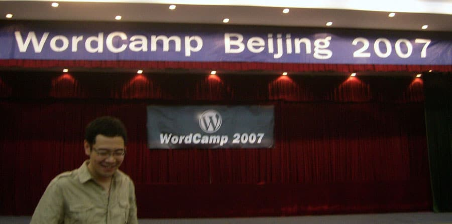 Primer WordCamp a las afueras de San Francisco