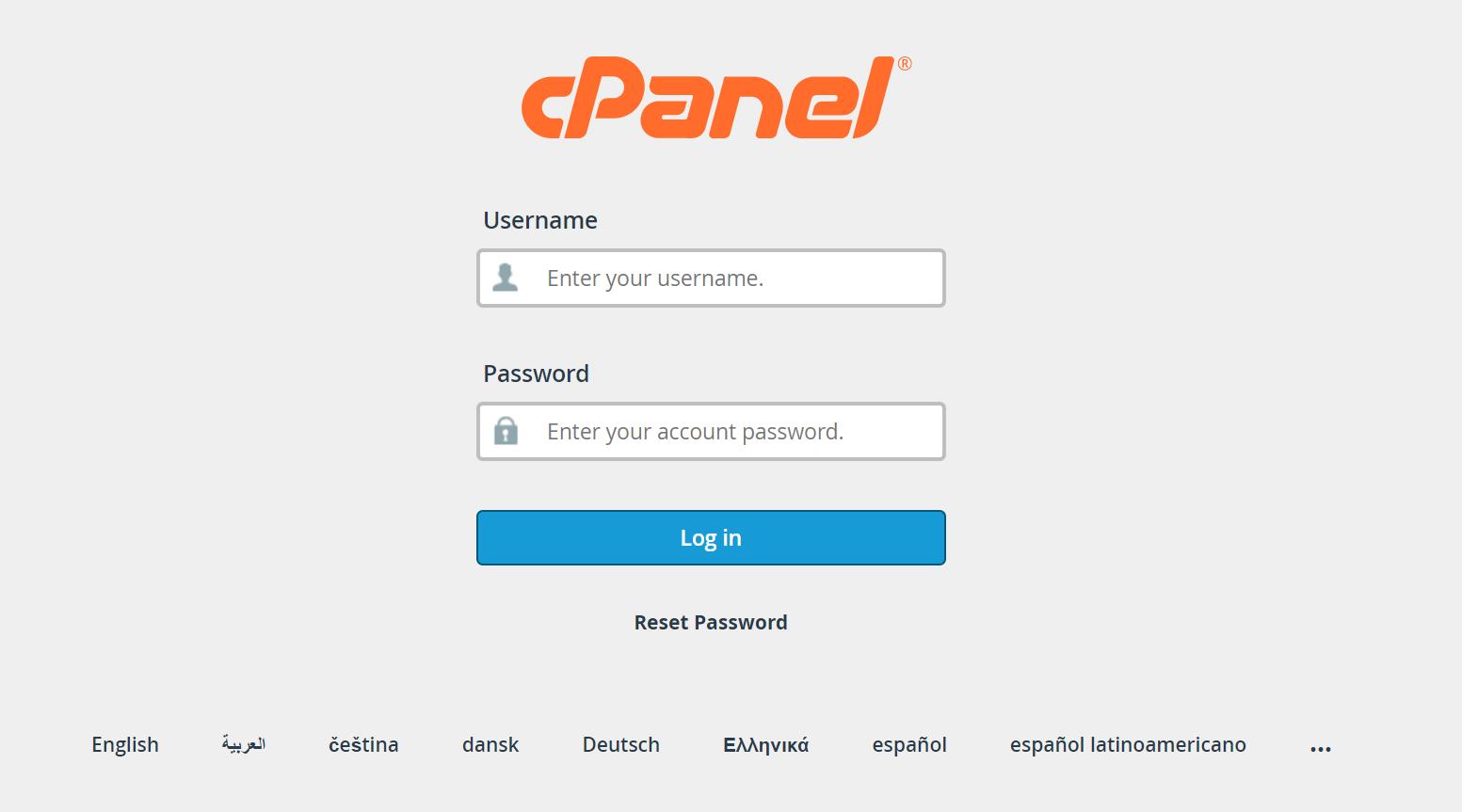 Connectez-vous à cPanel