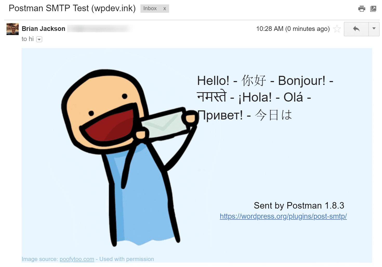Envoi de l'email de test avec succès
