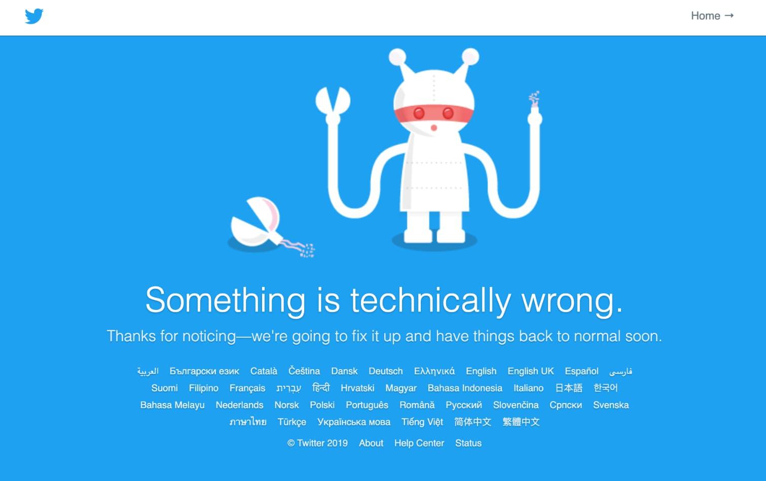 Exemple de page de temps d'indisponibilité de Twitter
