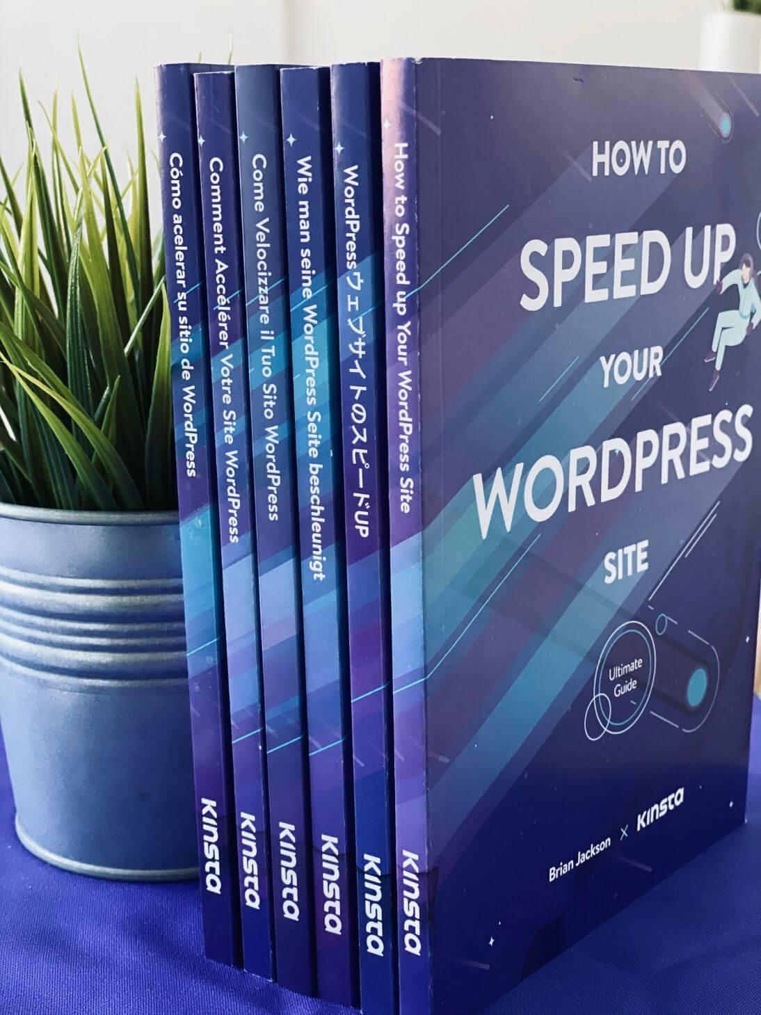 「WordPressウェブサイトのスピードアップについて」の本