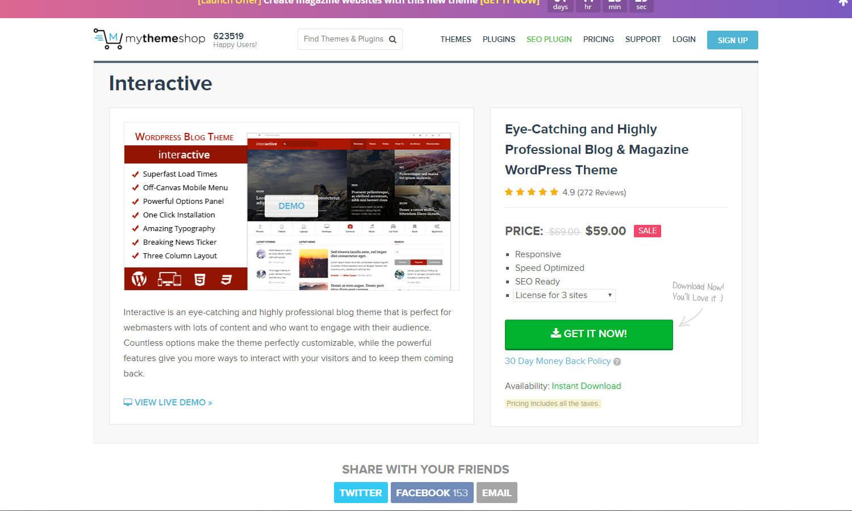Interactive スクリーンショット