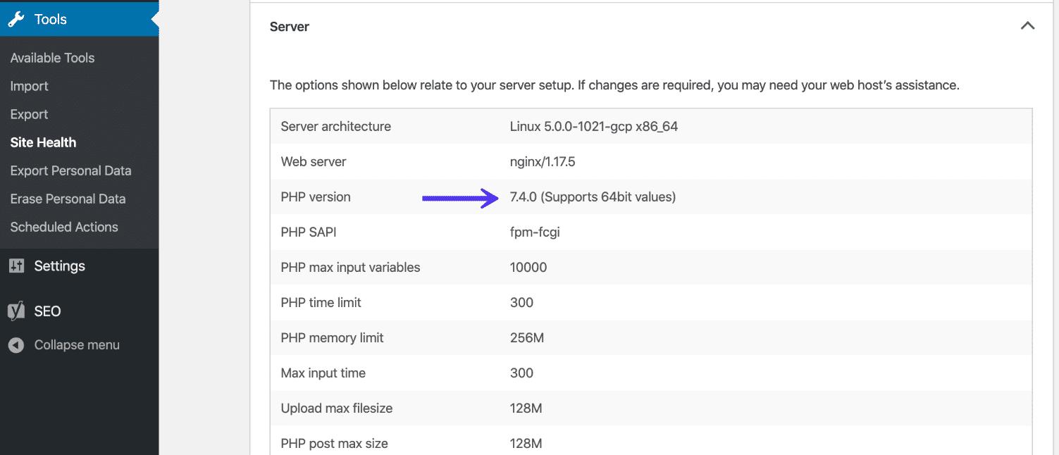 WordPressのサイトヘルスツールを使用してPHPのバージョンを確認する