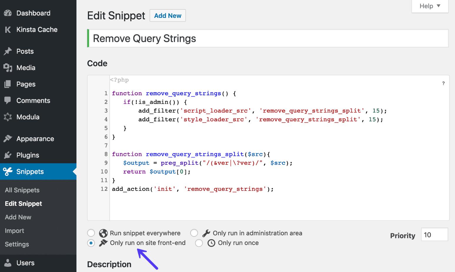 クエリ文字列を削除するコードスニペット