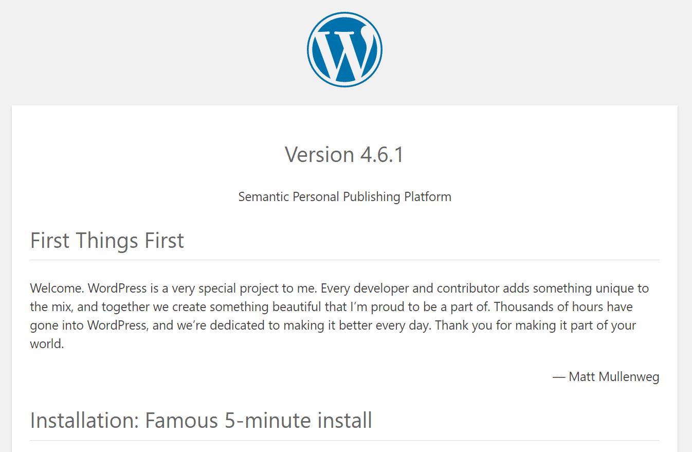 readmeファイルにあるWordPressのバージョン