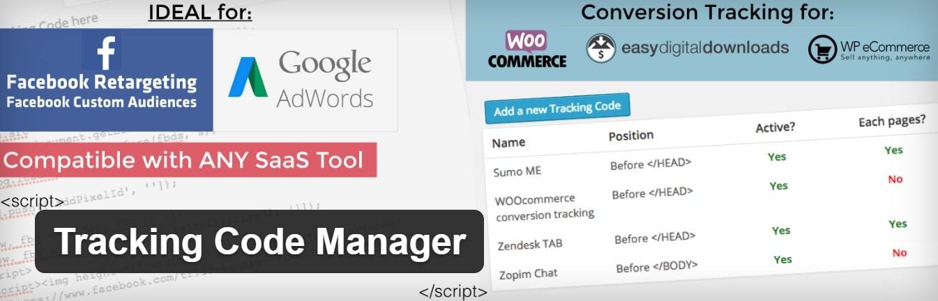 Tracking Code Managerプラグイン