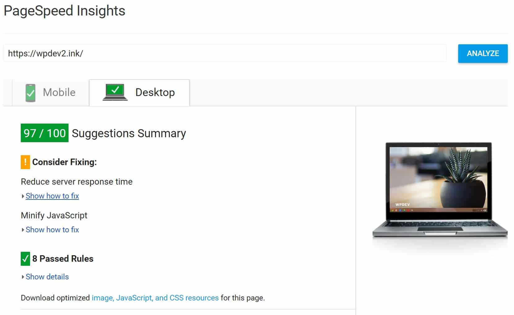 ブラウザのキャッシュを活用する警告の修正後のPageSpeed Insights