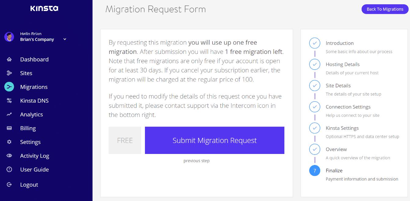 マイグレーション申請を提出する