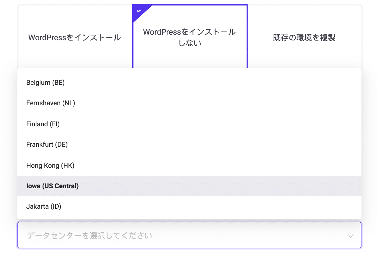 Google Cloud Platformのロケーション