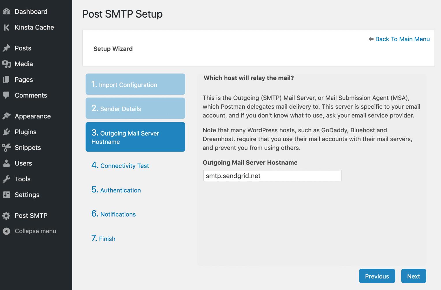 Post SMTPの送信メールサーバーホスト名