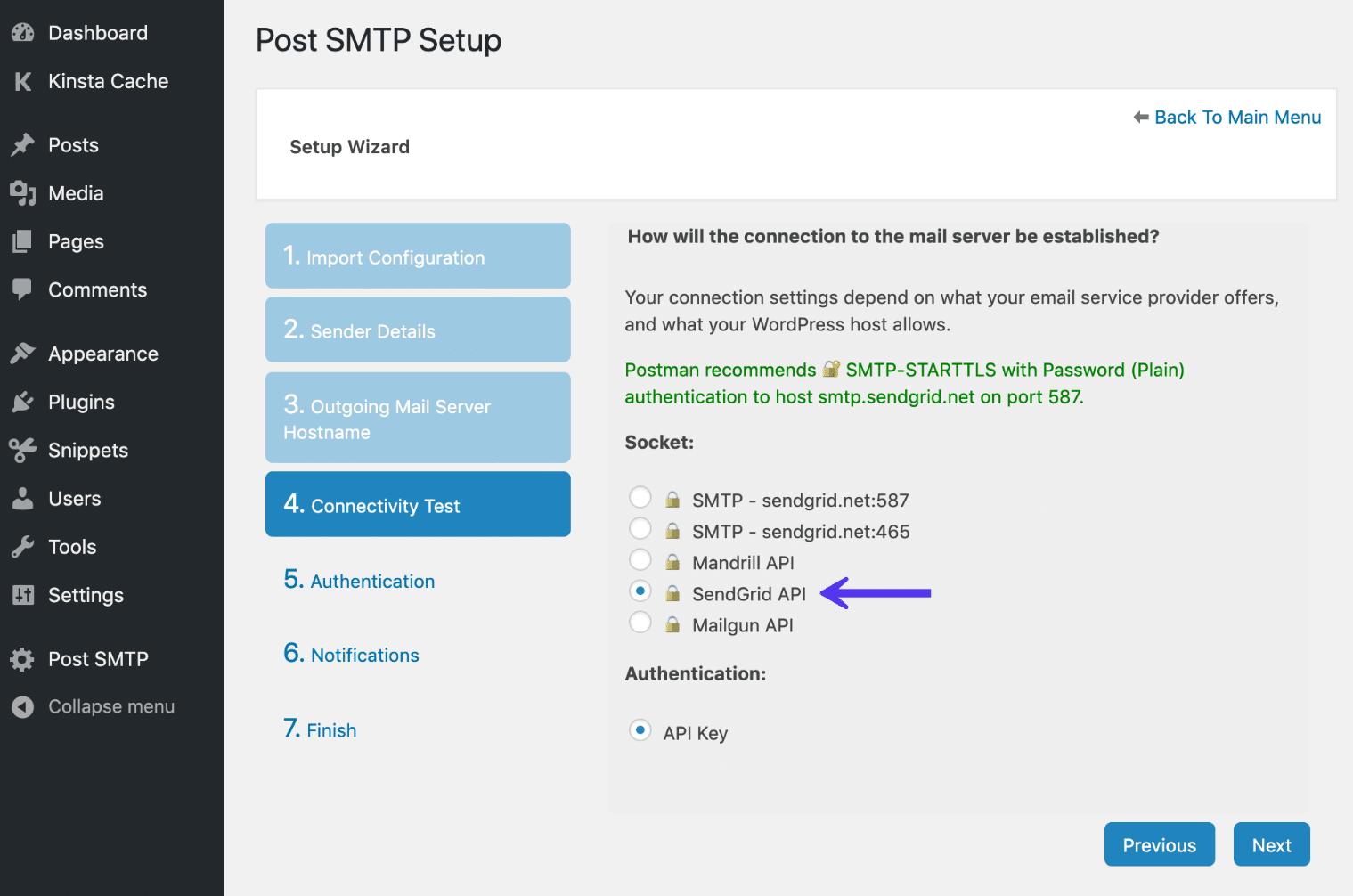 SendGrid API認証