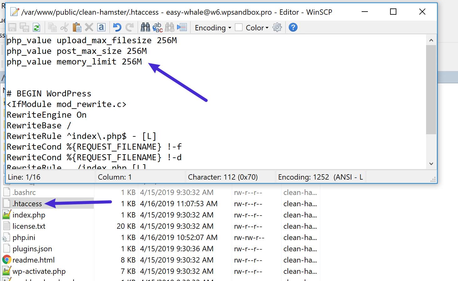 .htaccessを使用してphp.iniファイルを管理する