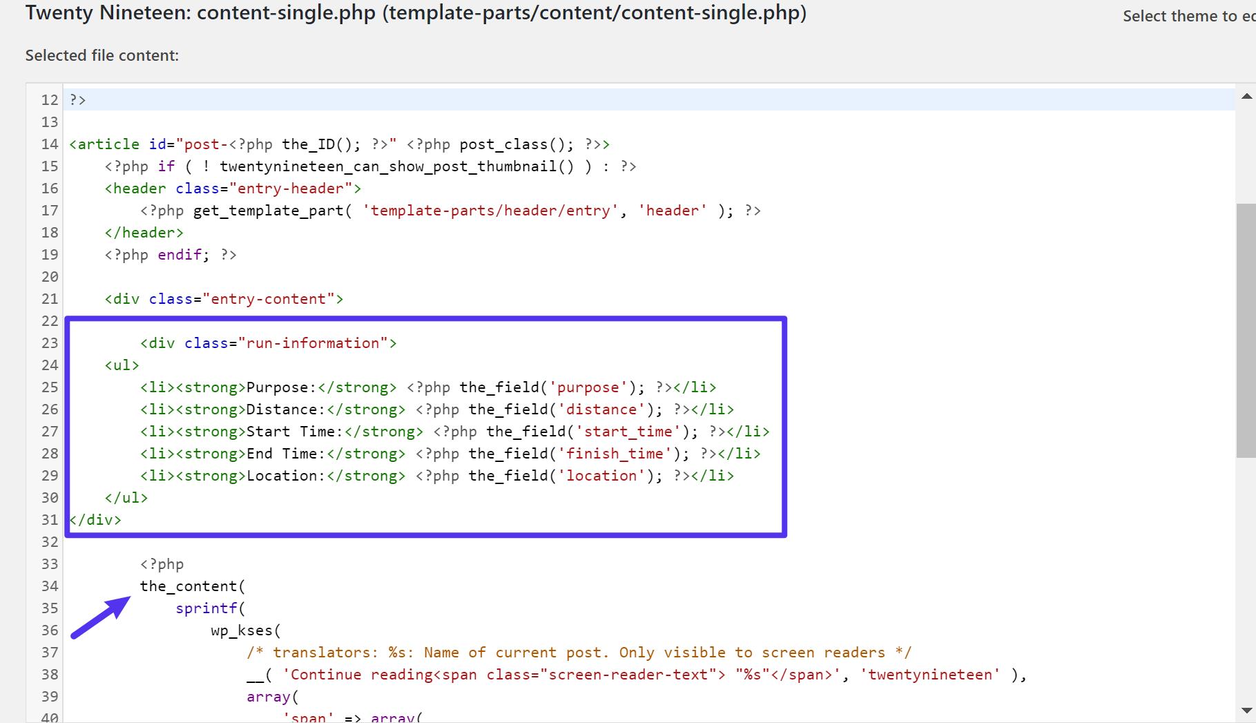 テーマテンプレートファイルのどこにコードを追加するのか