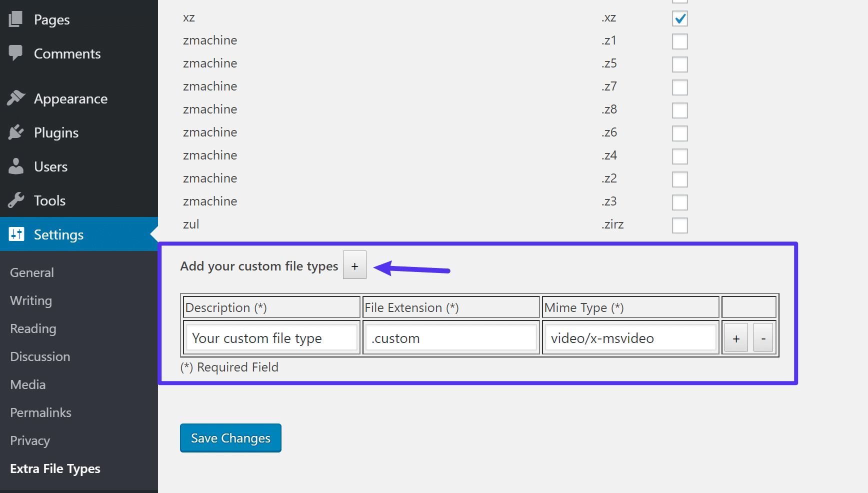 独自のカスタムファイルタイプを追加する方法