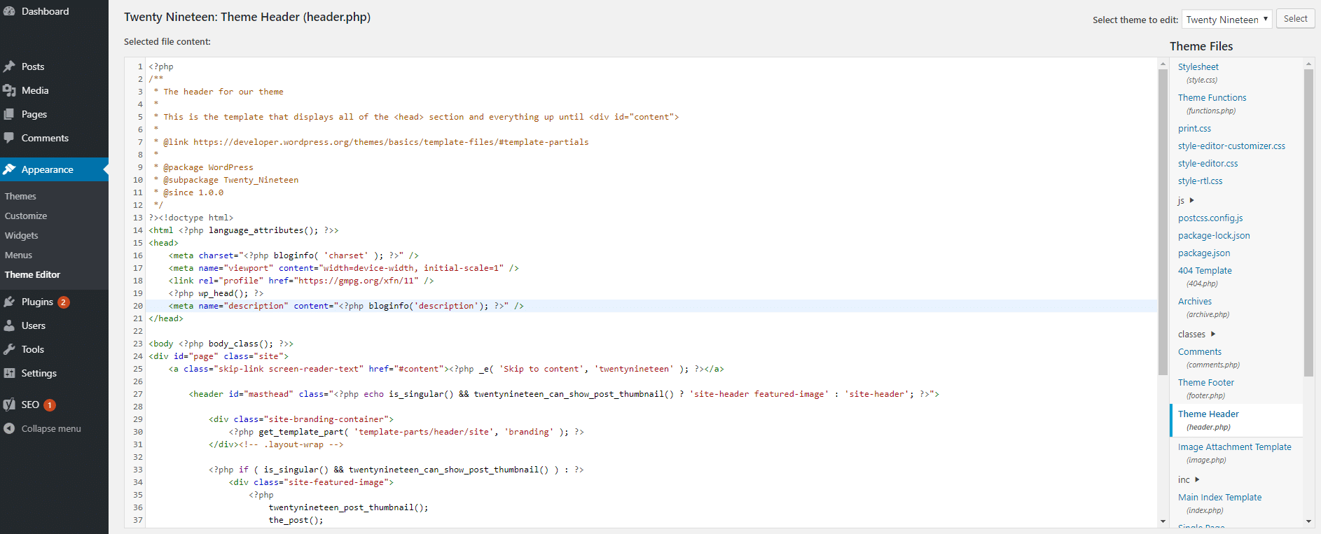 テーマファイルを編集してメタディスクリプションを追加する