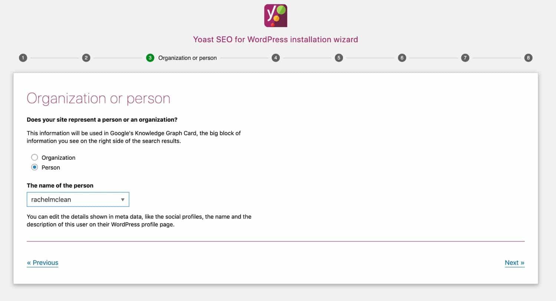 サイト代表者となるユーザーの指定