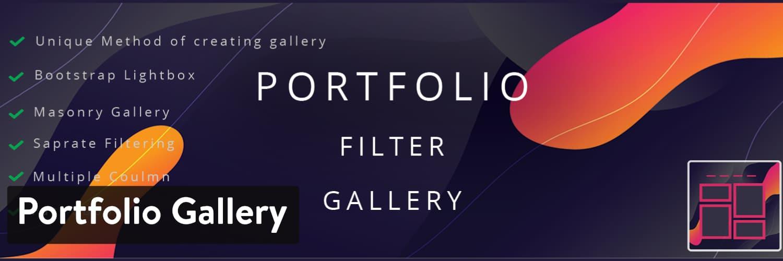 Portfolio Galleryプラグイン