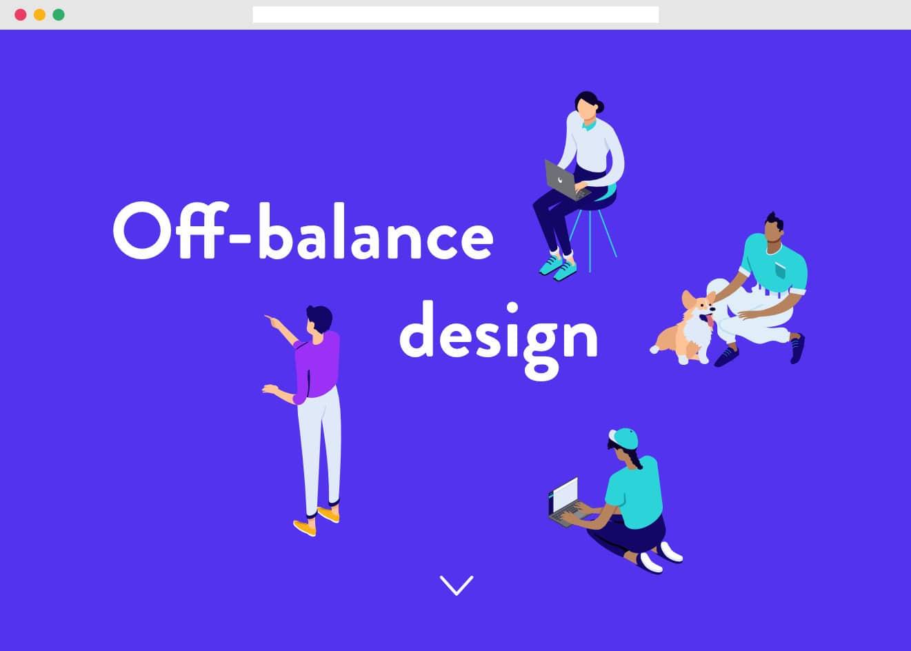 オフバランスなデザインの一例