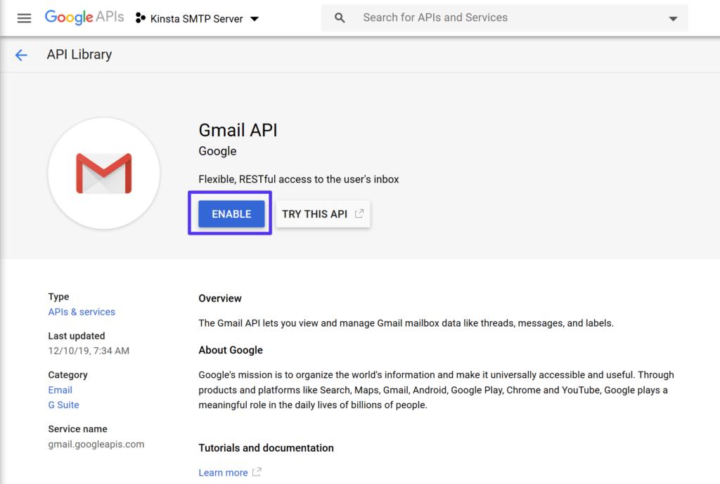 「Gmail API」を有効にする