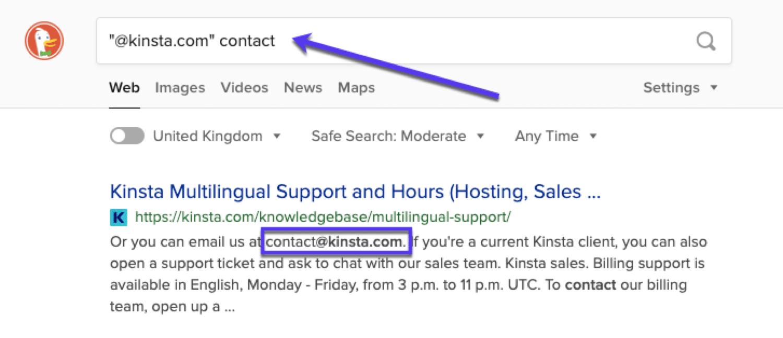 DuckDuckGoでメールアドレスを検索する