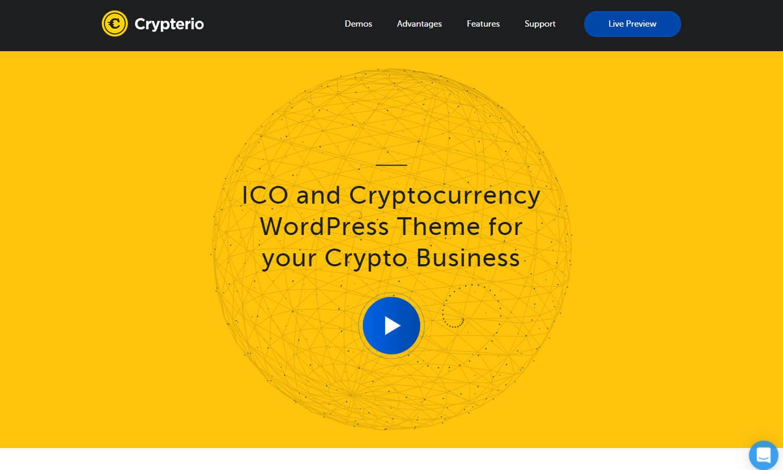 Crypterio screenshot