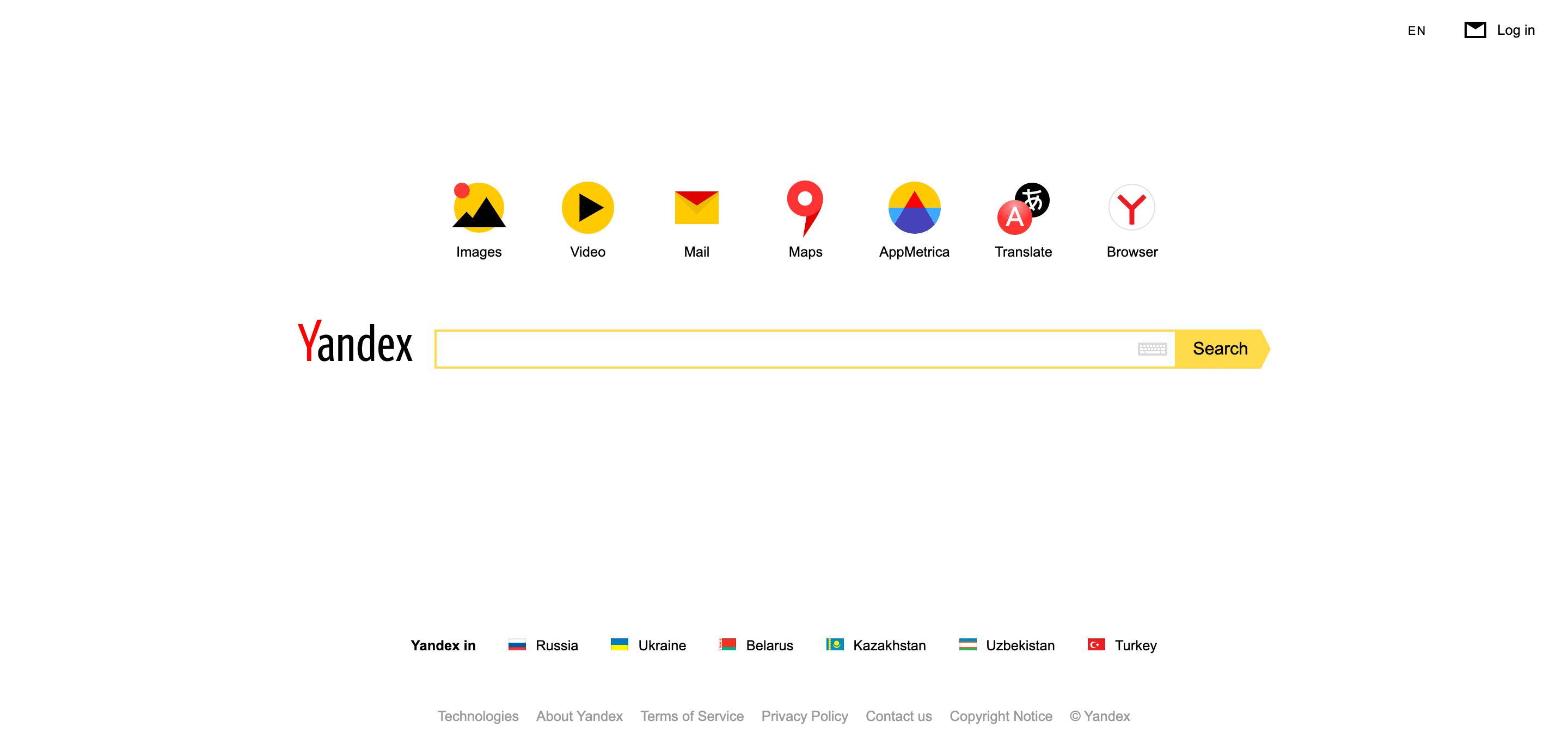 Yandex-zoekmachine