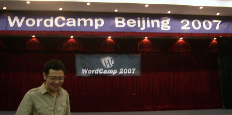first WordCamp