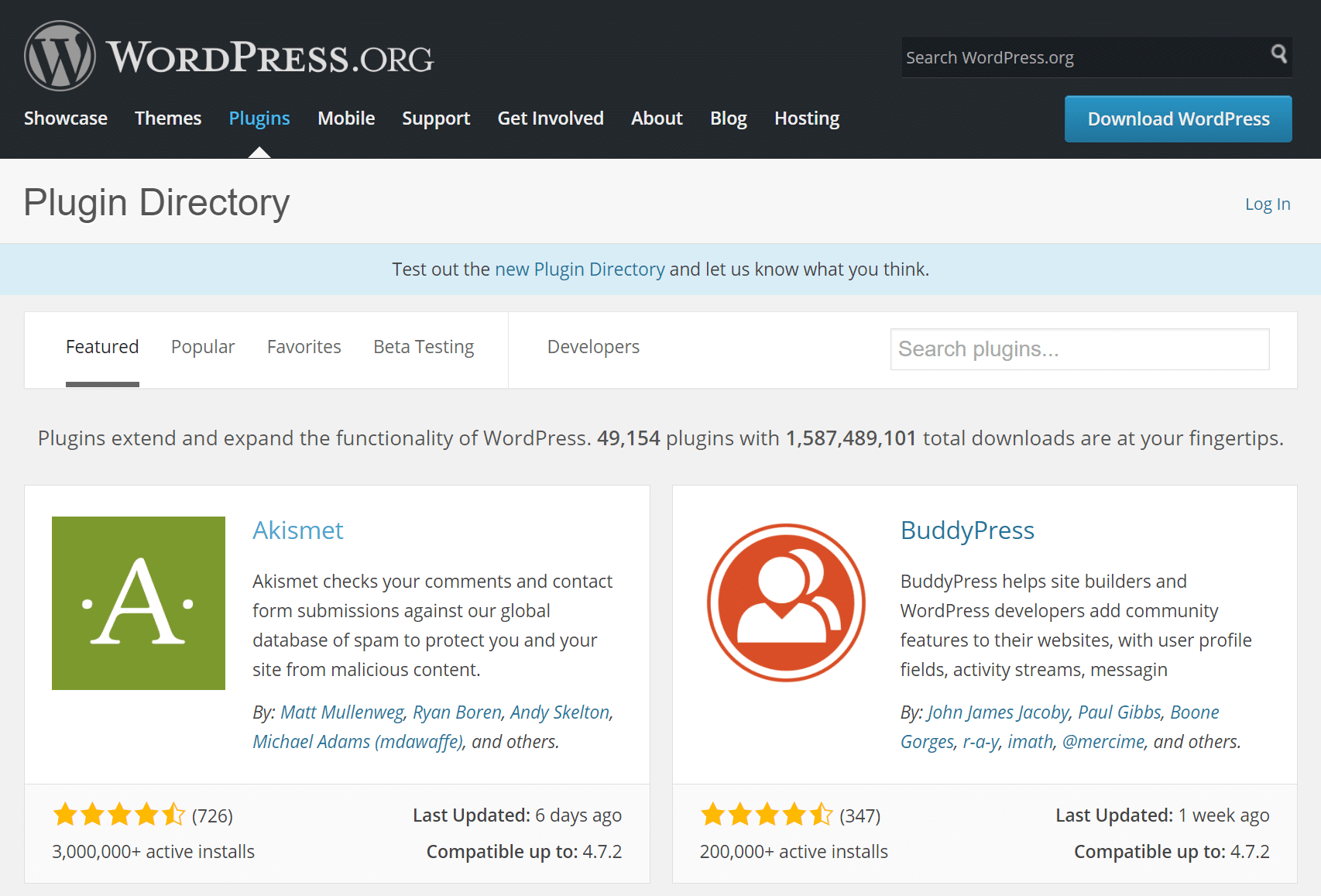 wordpress repository