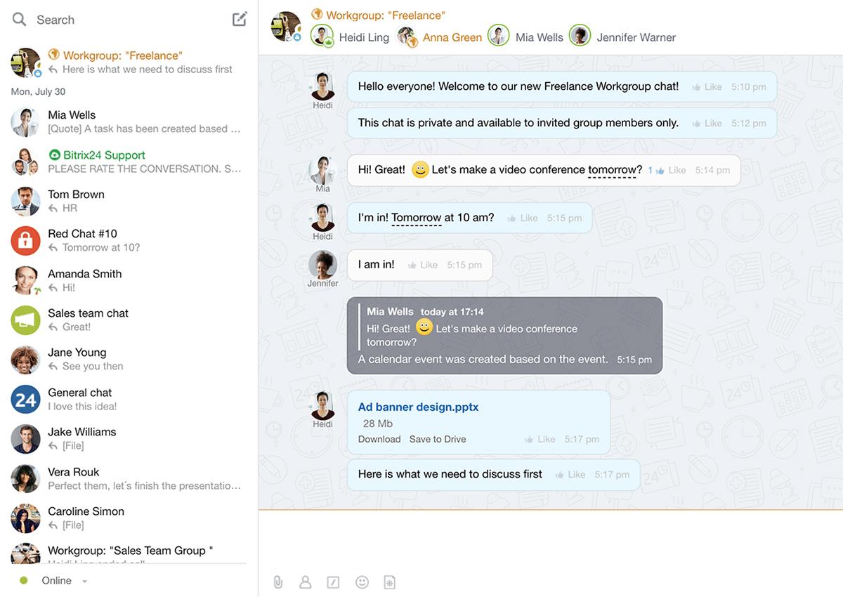 Bitrix 24のワークグループインターフェース
