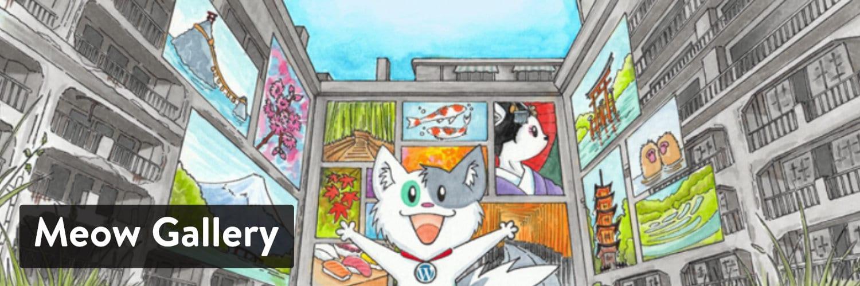 Meow Gallery WordPress plugin