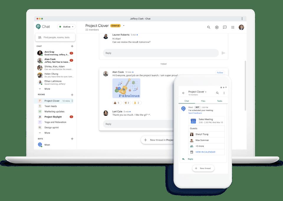 Google Chatのインターフェース