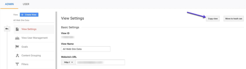 Googleアナリティクスで新しいビューをコピーで作成し名前をつける