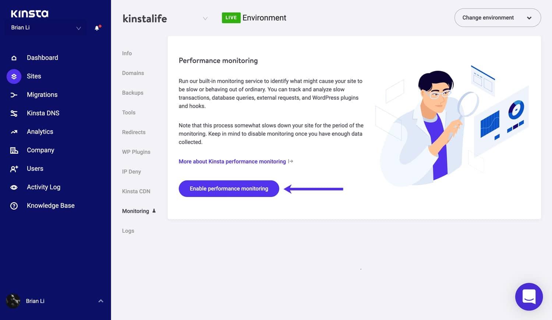 MyKinstaのAPMツールを有効にする