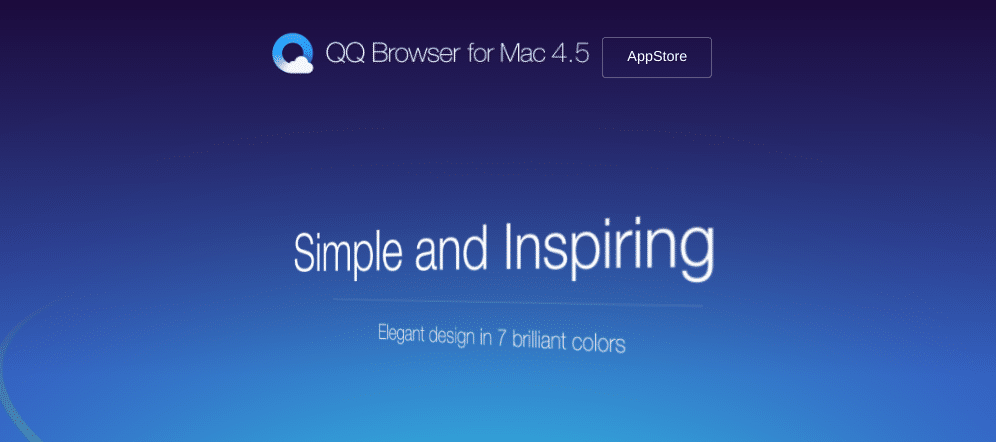 The QQ Browser for Mac.