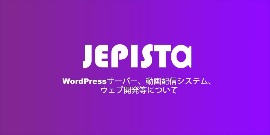 Jepista featured image.