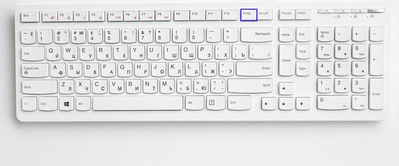 La touche PrintScreen du clavier.