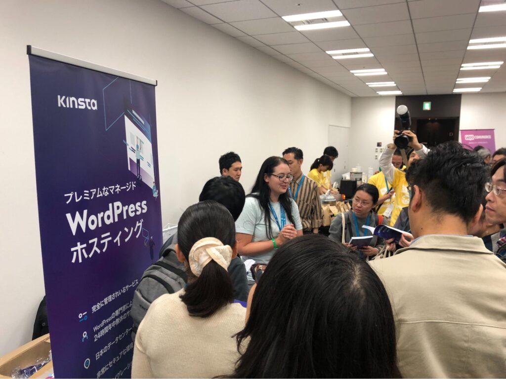 Kinsta at WordCamp Tokyo in 2019.